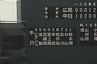 04162_2