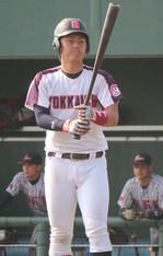 Ikenoya_2